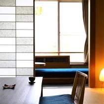 【昔心閣・和モダン客室】季節のうつろいをかんじながらのんびりと