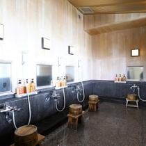 【展望露天風呂】洗い場