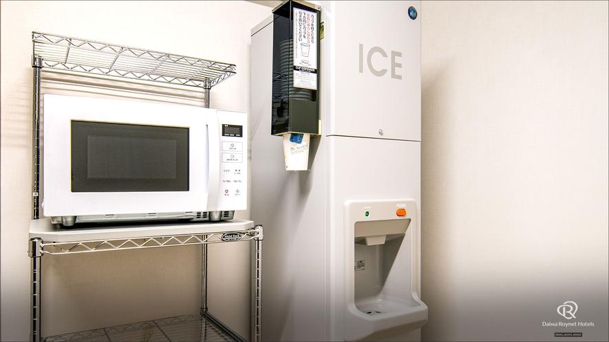電子レンジ・製氷機