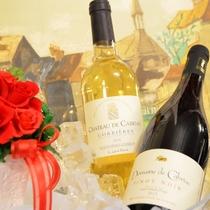 夏のオススメボトルワイン一例