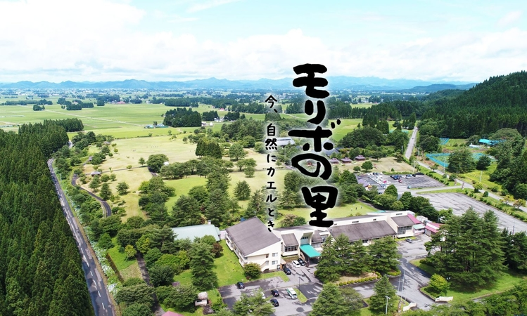 川口温泉 奥羽山荘