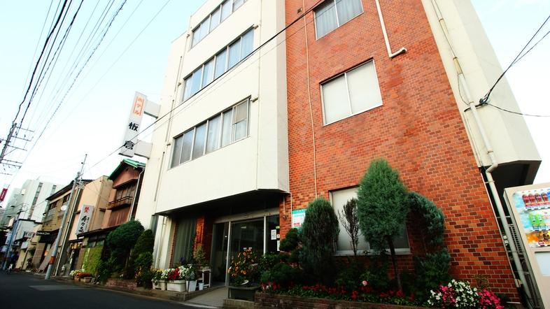 福島駅東口から徒歩3分 ホテル板倉