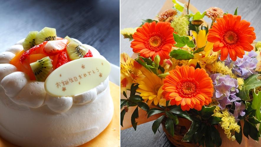ケーキとフラワーアレンジメント