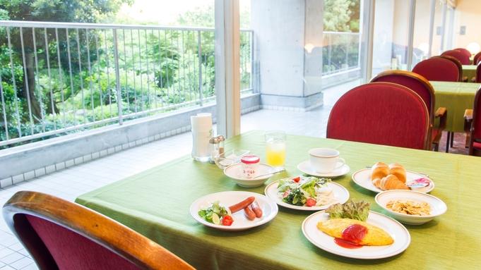 【夏旅セール】【駐車場無料】スタンダードプラン★朝食付き