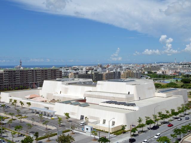 沖縄県立博物館美術館