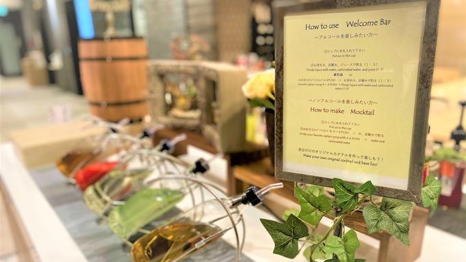 【秋冬旅セール】12時チェックアウト☆天然温泉&夢見うどん&朝食ビュッフェ付カップル夫婦