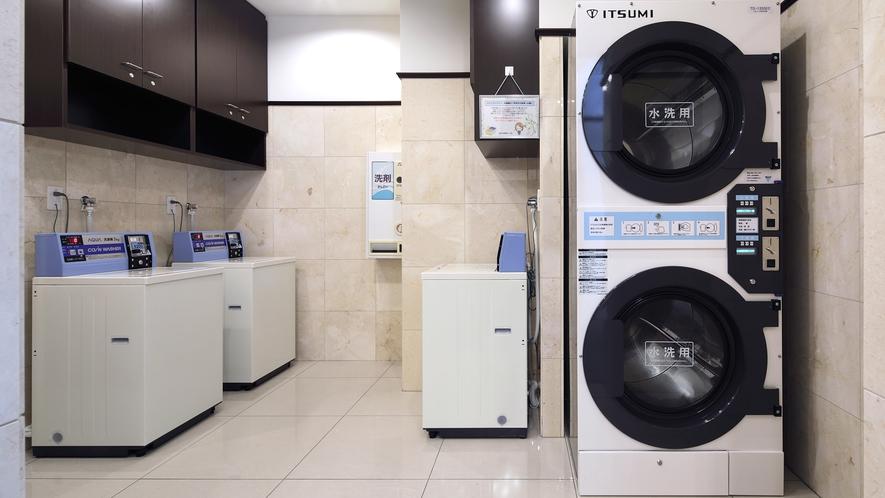 共有のコインランドリー・乾燥機