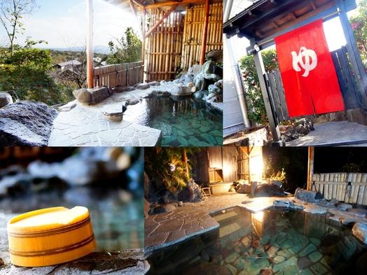 ◆日帰り・デイユース◆7時〜14時までで3時間パック◆お手頃プラン◆自慢の貸切露天風呂も堪能下さい