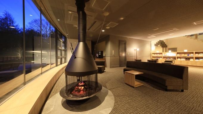 【基本グリルコース】広い敷地とシェフの窯料理で快適なアウトドア体験を★夜は暖炉の揺らぎでリラックス♪