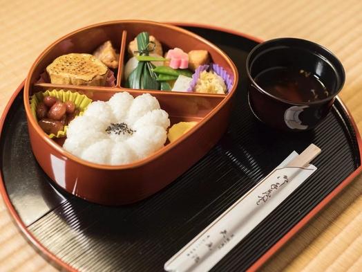 【朝食プラン】「京都精進料理 矢尾治」×「香柏」で愉しむ京料理の仕出し