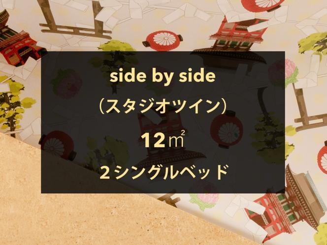 Side by Side Studio Twin