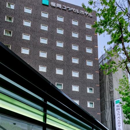 福岡ユウベルホテル(2021年5月13日グランドオープン)