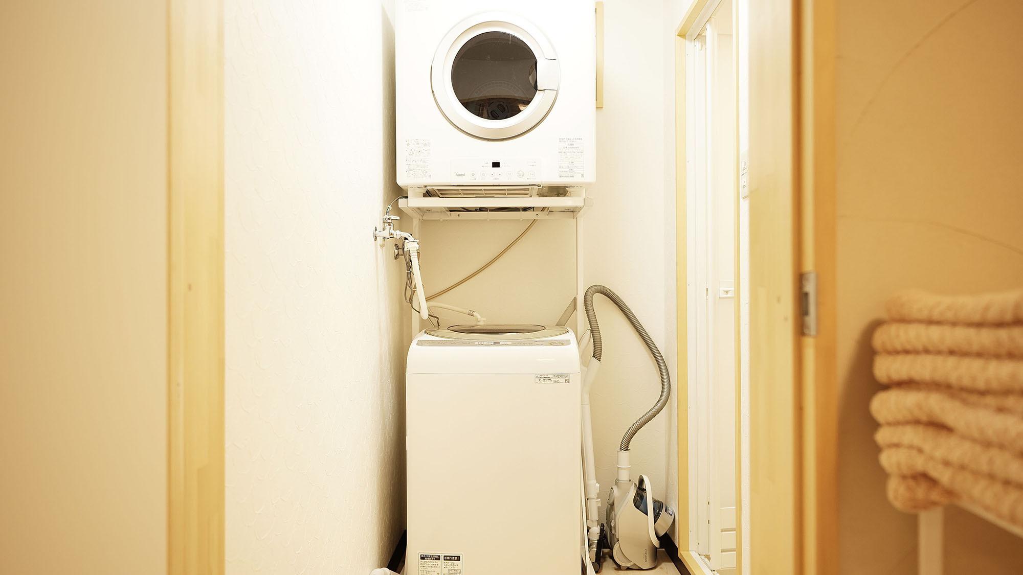 ・101号室:洗濯機&乾燥機設置で長期滞在でも安心