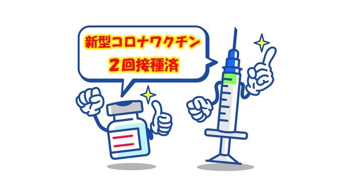 【ワクチン接種応援】☆お一人様につき一杯ドリンクサービス☆ジビエ&川魚の山の幸をお得に♪■1泊2食