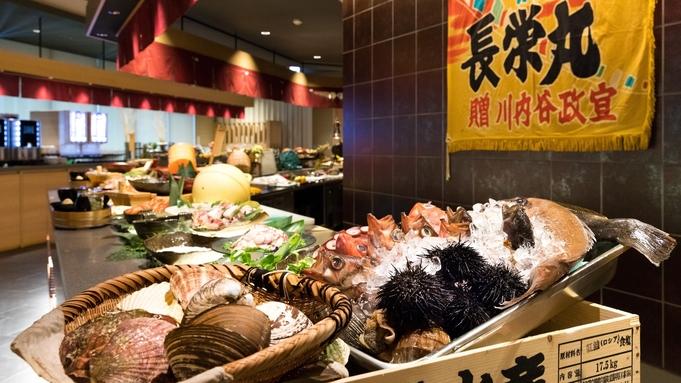 【秋冬旅セール】北海道最大級ブッフェを食らう <夕朝食付プラン>