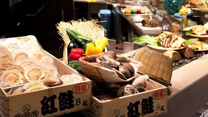 <祝・Grand Opening!>北海道最大級のブッフェを堪能できる【夕朝食付きプラン】
