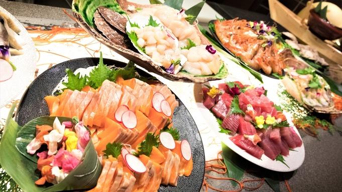 <祝・Grand Opening!>「湯と食」を味わい尽くす旅【朝食付きプラン】