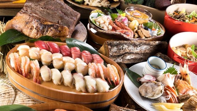 【秋冬旅セール】<カップル・ご夫婦> 津軽海峡の絶景を見渡せる「温泉旅」特典あり【夕朝食付きプラン】