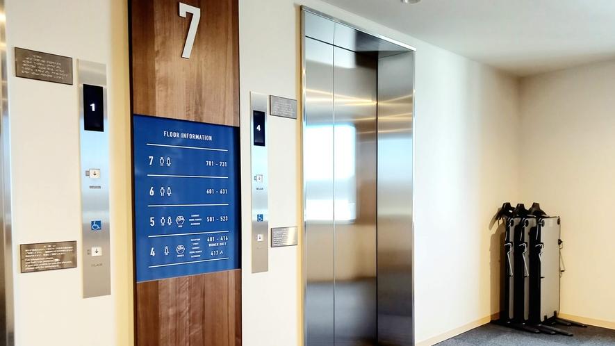 【貸出品】ズボンプレッサーは各階エレベーターホールにございます。(数量限定)