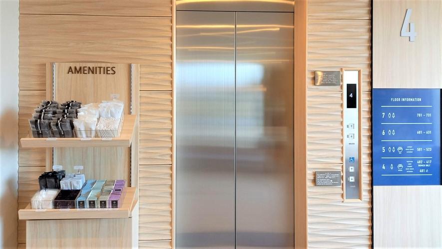 【アメニティバー】4Fエレベーター横に設置