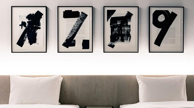 【素泊まり】◆客室ミニバー無料◆「誰も気にせず」お部屋でゆったりと「美酒」を愉しむ