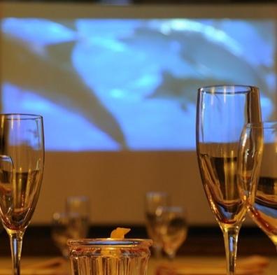 【アップグレードプランです!】『伊豆地魚のカルパッチョ』付・地魚のポワレ&フォアグラメニュープラン