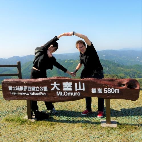 大室山 大好きです
