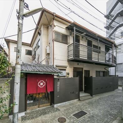 神楽坂レトロなホテル ご宿泊プラン(1泊〜)