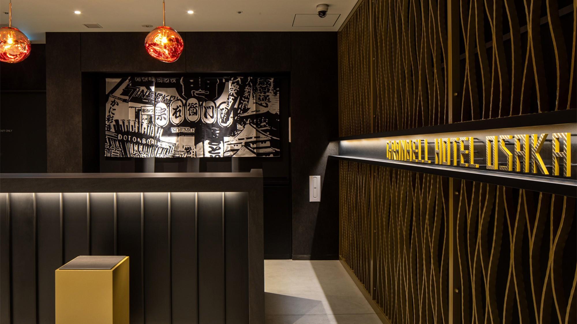 【フロント】<3F>落ち着いた雰囲気を感じさせるフロントでお客様をお迎えいたします。