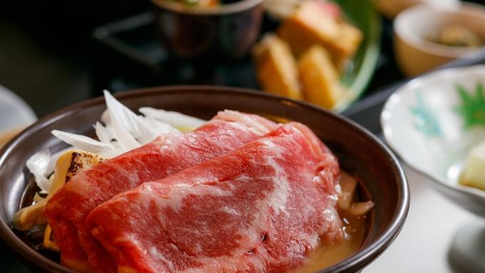 【秋の美食プラン】松茸をふんだんに!当館名物特製牛鍋とともにお愉しみください