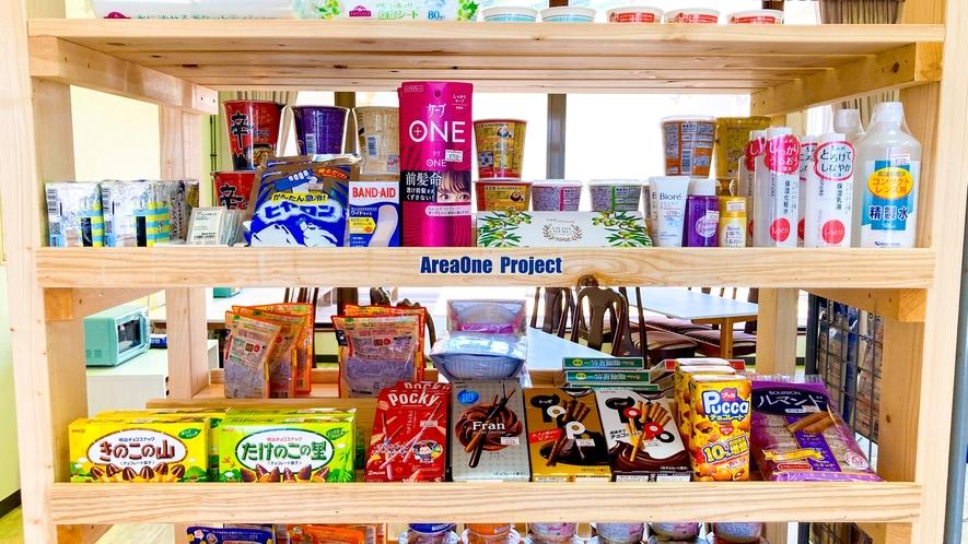 【ミニコンビニ】日用品&お菓子例 ※商品内容は一例です