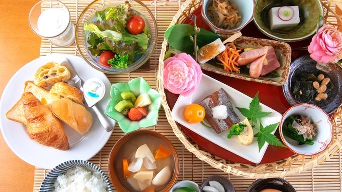 【秋冬旅セール】◆基本会席-梅コース◆宮崎&日南グルメを味わう、スタンダード2食プラン