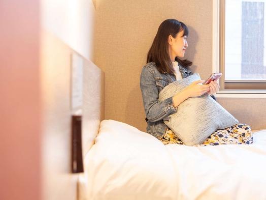 【期間限定】◆レディースルーム体験プラン〜女性に美と癒しの空間を〜天然温泉&朝食ビュッフェ付