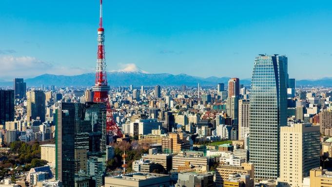 【記念日におすすめ】TOWER de NIGHT 〜東京タワーサイド確約〜