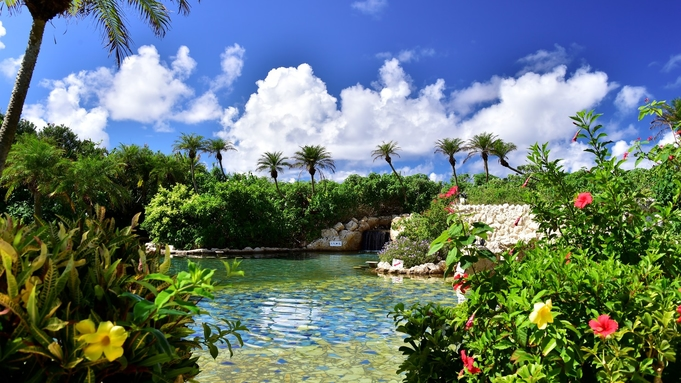 【シギラ黄金温泉入館券付】サウナ・露天風呂完備!南国の天然温泉でのんびり/素泊まり