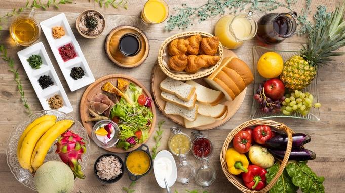 【秋冬旅セール】シンプルステイプラン《朝食付き》
