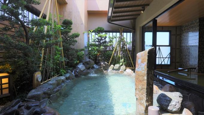 【地元の方歓迎】石川県民限定お得に宿泊プラン♪18歳以下添い寝無料≪素泊り≫