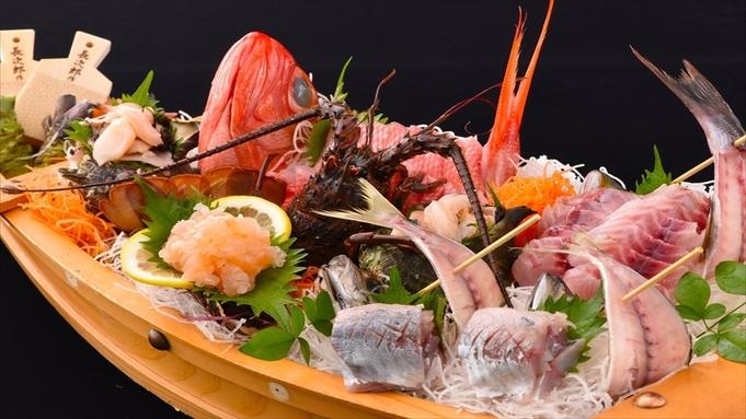 【豪華舟盛つき】金目・サザエの海の幸満喫 2食+フリードリンク付プラン( +35%分のクーポン付)