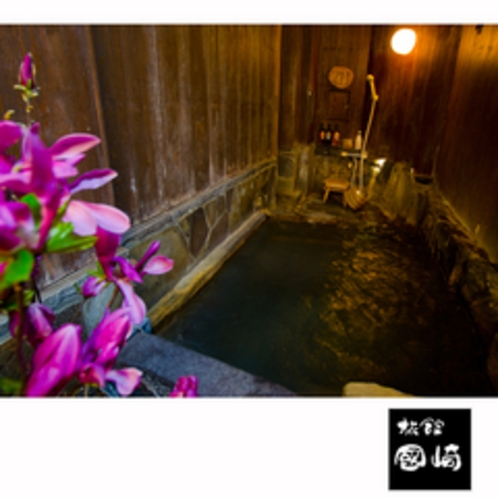 貸切お風呂「石の湯」