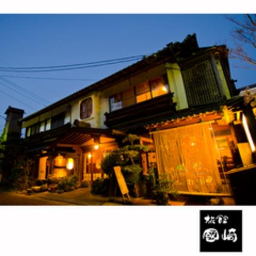 客室9室のちいさな大人の隠れ宿「旅館國崎」