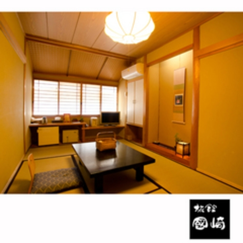 「和室」ご利用人数等によってお部屋のタイプが異なります。