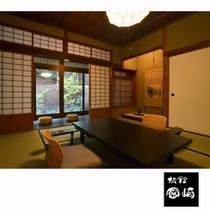 離れやまぼうし 1階の庭園を望む客室