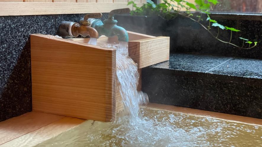 温泉付き和洋室 2021年6月オープン!