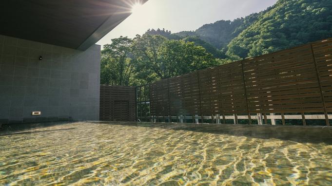 【1泊2食付・基本プラン】渓谷を望む露天風呂と旬を多彩に愉しむご夕食<全客室渓谷側>