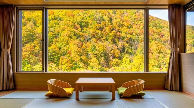 【秋冬旅セール】基本プランがお得◆渓谷を望む露天風呂と季節の7品ディナーコース<全客室渓谷側>