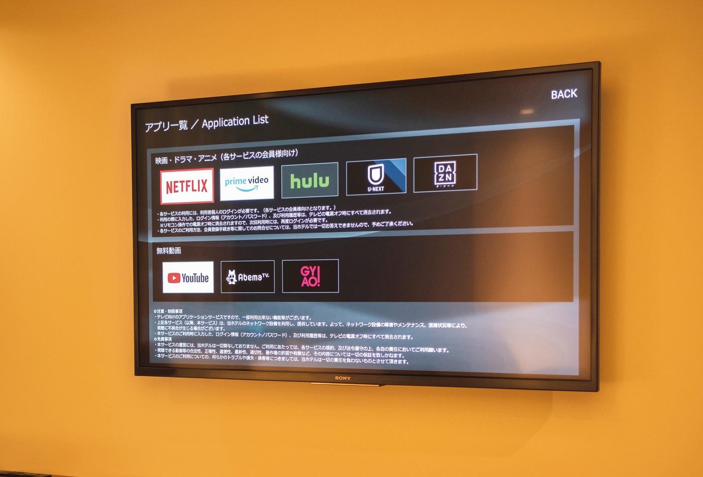 多彩なコンテンツ内蔵テレビ
