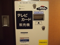 シネマカード販売機