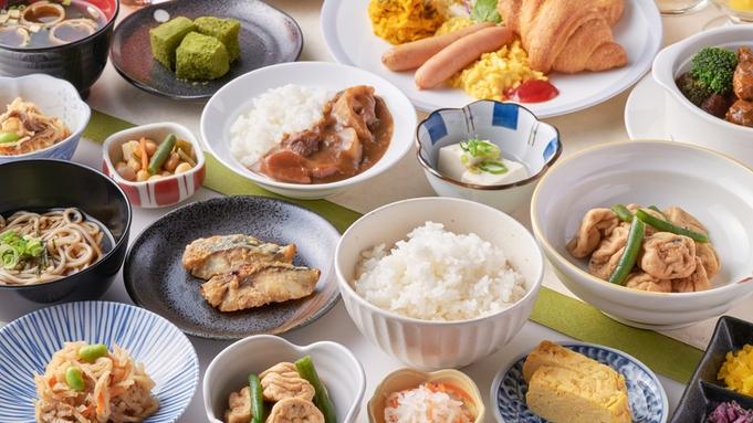 【朝食モニタープラン】朝食付きでお得にステイ<京の彩りあさごはん>◆四条/烏丸駅から徒歩3分◆◆