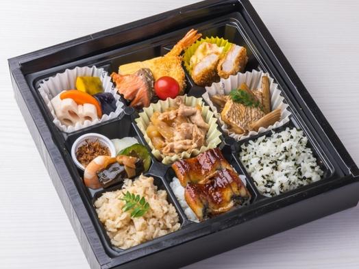 【1泊2食】ホテルでゆったり京都を味わうご夕食「二条諷詠」お弁当◆◆朝食付<京の彩りあさごはん>