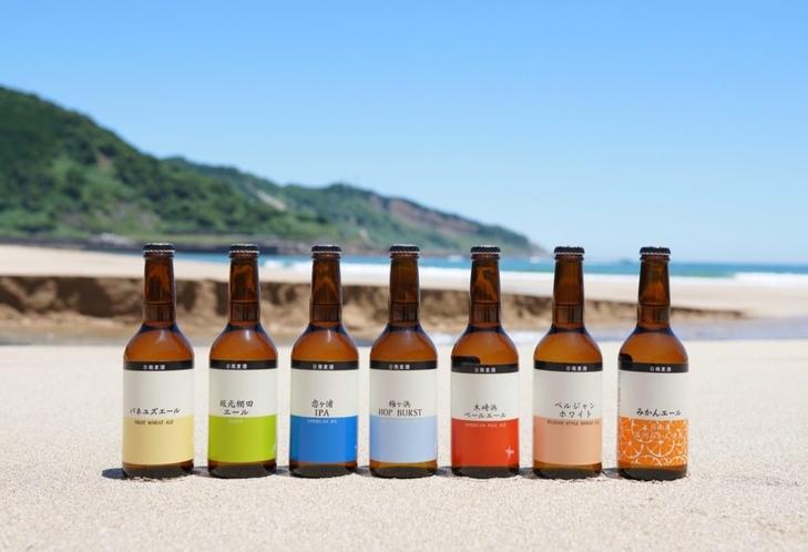 日南クラフトビール